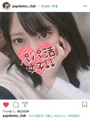 おとは 平塚風俗の最新写メ日記