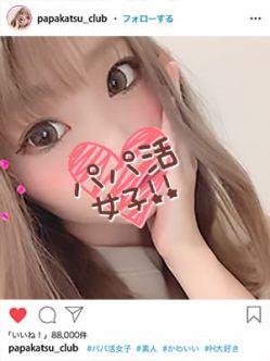 あやめ|パパ活CLUB 横須賀店でおすすめの女の子