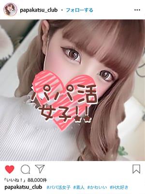あや|平塚風俗の最新写メ日記