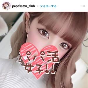 パパ活CLUB 横須賀店 - 横須賀派遣型風俗
