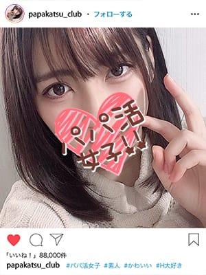 あきな 平塚風俗の最新写メ日記
