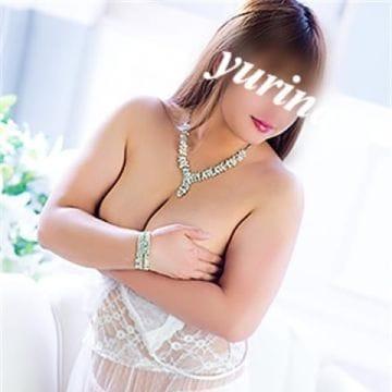 友里奈(ゆりな)