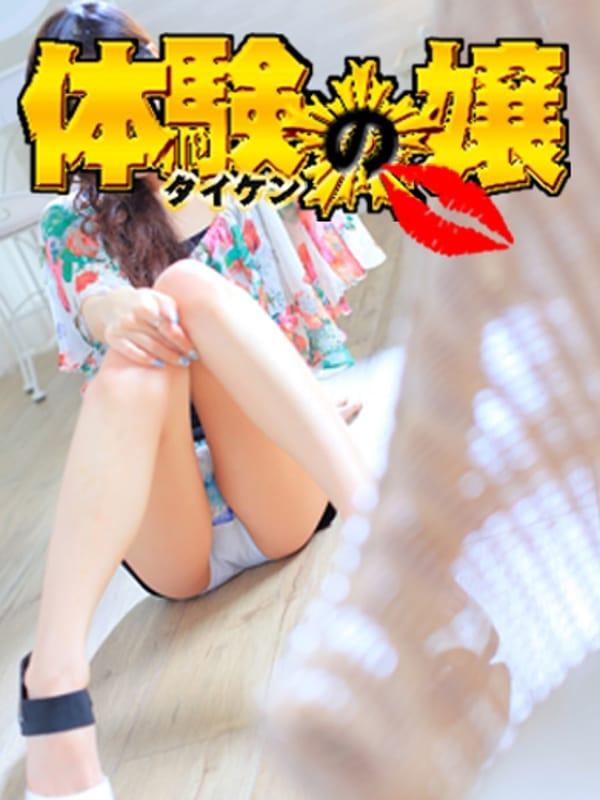 体験入店嬢(2)  【体験入店2人目】