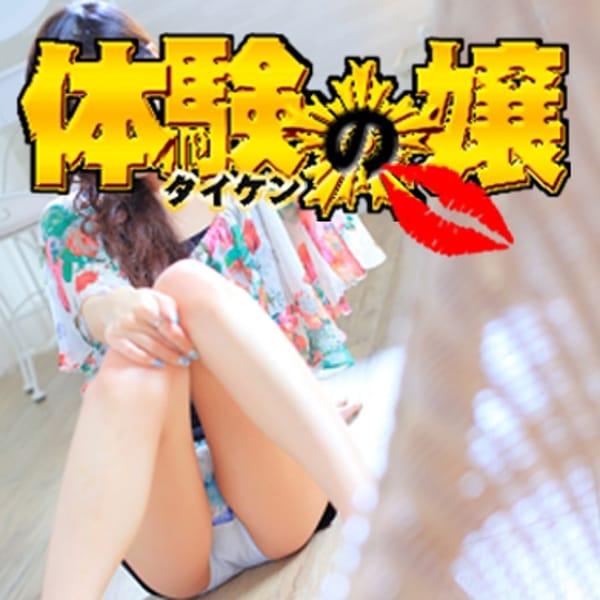 体験入店嬢(2)