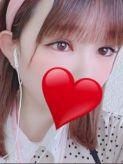 蓮見のぞみ|V.I.P大阪でおすすめの女の子