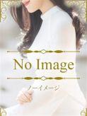 日菜子 (ひなこ) ‐☆‐|-Private Salon- Etoile~エトワール~でおすすめの女の子