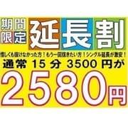 「不発で終わってしまった貴方に朗報です!!」04/01(水) 15:07 | オレンジロードのお得なニュース
