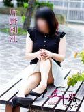 片野利江|五十路マダムセレブリティ姫路店(カサブランカグループ)でおすすめの女の子