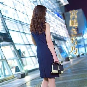 S☆宮嶋さち乃 | 五十路マダムセレブリティ姫路店(カサブランカグループ) - 姫路風俗