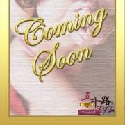 「●生誕14周年記念●」03/09(月) 16:03 | 五十路マダムセレブリティ姫路店(カサブランカグループ)のお得なニュース