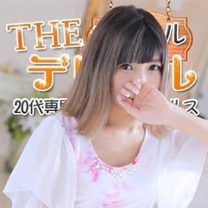 「激カワもえさんに萌え萌え~♥♥♥」04/05(日) 13:28 | THE デリヘルのお得なニュース