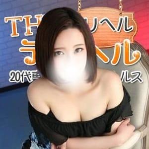「新人♥ちはるさん入店!!」04/05(日) 12:28 | THE デリヘルのお得なニュース