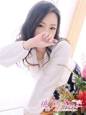 いおり★iori(桃色アクメファクトリー 〜イキ顔晒すピストン美女〜)のプロフ写真1枚目