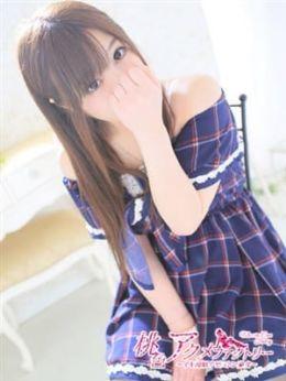 のえる★noel | 桃色アクメファクトリー 〜イキ顔晒すピストン美女〜 - 難波風俗