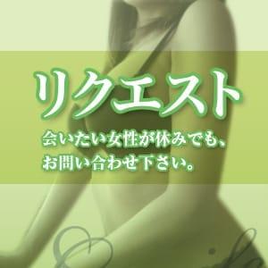 「奇跡の女性」05/09(日) 15:02 | グッドワイフのお得なニュース