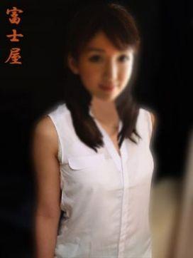 きょうこ|人妻デリヘル 富士屋で評判の女の子