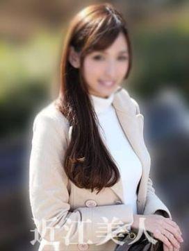 まよ|滋賀デリヘル 近江美人で評判の女の子