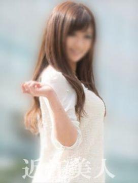 あゆみ|滋賀デリヘル 近江美人で評判の女の子