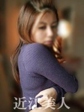 このみ|滋賀デリヘル 近江美人で評判の女の子