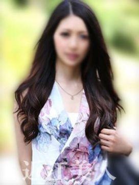 いおり|滋賀デリヘル 近江美人で評判の女の子