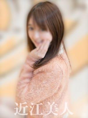 やよい(滋賀デリヘル 近江美人)のプロフ写真1枚目