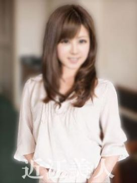 えりか|滋賀デリヘル 近江美人で評判の女の子