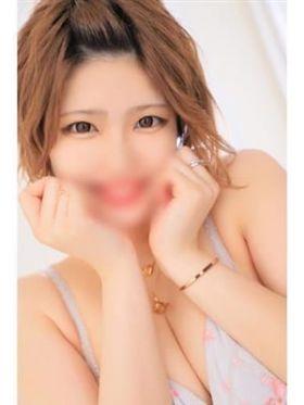 るい【長身好き必見♪】|北海道風俗で今すぐ遊べる女の子