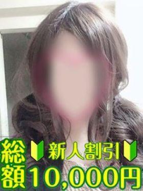 ゆん【責め好き♪ロリ巨乳♪】|札幌・すすきの風俗で今すぐ遊べる女の子