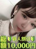 ゆうみ【某店から電撃移籍☆】|姫PROJECTでおすすめの女の子