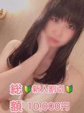 らむ【ミラクルおっぱい♡】|姫PROJECTでおすすめの女の子
