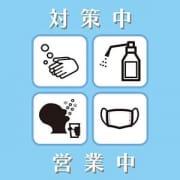 「当店の新型コロナウィルス感染対策について」 | 愛媛松山ちゃんこのお得なニュース