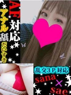 さな★|ヒトヅマ三郎でおすすめの女の子