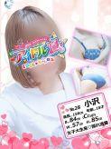 28 小沢|アイドルChでおすすめの女の子