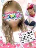 39 浜崎|アイドルChでおすすめの女の子
