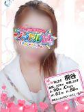 24 桐谷|アイドルChでおすすめの女の子