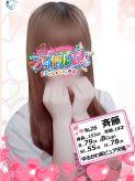 26 斉藤|アイドルChでおすすめの女の子