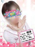 30 相澤|アイドルChでおすすめの女の子