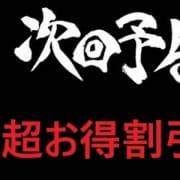 「駅ちかみた!」で超お得☆★|栃木宇都宮ちゃんこ