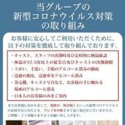 「当店は、新型コロナウイルス対策を徹底しております。」04/19(月) 19:01 | 栃木宇都宮ちゃんこのお得なニュース