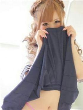 ロリギャル18歳‼・まりな 蒲田風俗で今すぐ遊べる女の子