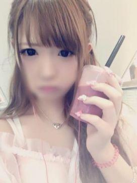 ロリ天使♡うみ|ドしろーと専門エッチなレンタル彼女で評判の女の子