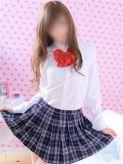 かな|パイパンin制服少女でおすすめの女の子