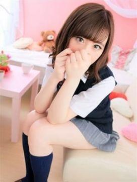 ドS天使☆あん|パイパンin制服少女で評判の女の子