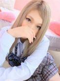 妹・きき|パイパンin制服少女でおすすめの女の子