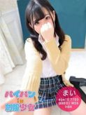まい☆黒髪えっちな女の子|パイパンin制服少女でおすすめの女の子