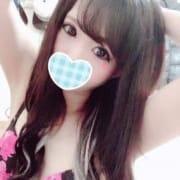 「S級美少女!!体験入店キララちゃん☆☆」03/31(火) 13:54   パイパンin制服少女のお得なニュース