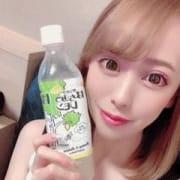 「☆夜限定★5,000オフ★☆」03/31(火) 13:54   パイパンin制服少女のお得なニュース