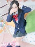 ひな|萌ロリ学園でおすすめの女の子
