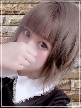 ゆりか|新横浜バージンラブで評判の女の子