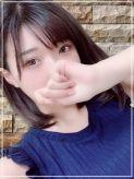 きこ|新横浜バージンラブでおすすめの女の子